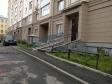 Екатеринбург, Furmanov st., 48: приподъездная территория дома