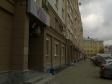 Екатеринбург, Furmanov st., 48: положение дома