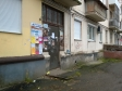 Екатеринбург, ул. Фурманова, 52: приподъездная территория дома