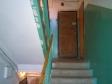 Екатеринбург, Furmanov st., 52: о подъездах в доме