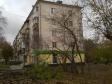 Екатеринбург, Furmanov st., 52: положение дома
