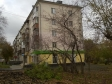 Екатеринбург, ул. Фурманова, 52: положение дома
