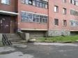 Екатеринбург, 8th Marta st., 77: приподъездная территория дома