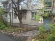 Екатеринбург, Bolshakov st., 81: приподъездная территория дома