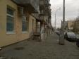 Екатеринбург, ул. Большакова, 81: положение дома