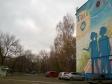 Екатеринбург, Posadskaya st., 71: положение дома