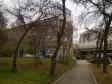 Екатеринбург, Posadskaya st., 83: положение дома
