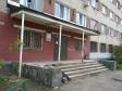 Екатеринбург, ул. Посадская, 81А: приподъездная территория дома