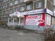 Екатеринбург, Moskovskaya st., 80: положение дома