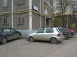 Екатеринбург, Moskovskaya st., 80А: условия парковки возле дома
