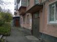 Екатеринбург, Moskovskaya st., 76: приподъездная территория дома