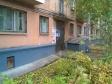 Екатеринбург, ул. Московская, 76А: приподъездная территория дома