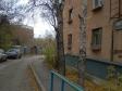 Екатеринбург, ул. Московская, 76А: положение дома