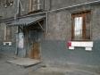 Екатеринбург, Moskovskaya st., 68: приподъездная территория дома