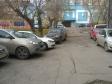 Екатеринбург, Moskovskaya st., 68: условия парковки возле дома
