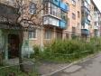 Екатеринбург, ул. Посадская, 47: приподъездная территория дома