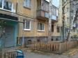 Екатеринбург, ул. Посадская, 55: приподъездная территория дома