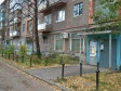 Екатеринбург, ул. Посадская, 59: приподъездная территория дома
