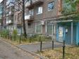 Екатеринбург, Posadskaya st., 59: приподъездная территория дома