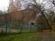Екатеринбург, Posadskaya st., 59: положение дома