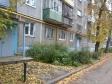Екатеринбург, Posadskaya st., 67: приподъездная территория дома