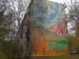 Екатеринбург, ул. Посадская, 67: положение дома
