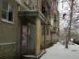 Екатеринбург, Simferopolskaya st., 18: приподъездная территория дома