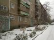 Екатеринбург, ул. Симферопольская, 17: приподъездная территория дома