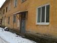 Екатеринбург, ул. Симферопольская, 20: приподъездная территория дома