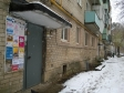 Екатеринбург, ул. Симферопольская, 30: приподъездная территория дома