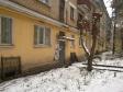 Екатеринбург, Simferopolskaya st., 28: приподъездная территория дома