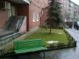 Екатеринбург, Yasnaya st., 4: приподъездная территория дома
