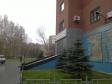 Екатеринбург, Yasnaya st., 8: положение дома