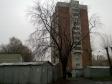 Екатеринбург, Yasnaya st., 14: положение дома