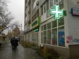 Екатеринбург, ул. Шаумяна, 96: положение дома