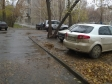 Екатеринбург, ул. Шаумяна, 92: условия парковки возле дома