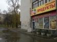 Екатеринбург, ул. Шаумяна, 92: положение дома