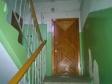 Екатеринбург, Shaumyan st., 90: о подъездах в доме