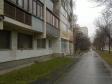Екатеринбург, ул. Шаумяна, 88: положение дома
