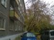 Екатеринбург, Shaumyan st., 86/1: положение дома