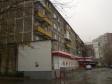 Екатеринбург, Yasnaya st., 24: положение дома