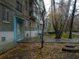 Екатеринбург, Shaumyan st., 86 к.3: приподъездная территория дома