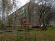 Екатеринбург, Shaumyan st., 86 к.3: положение дома