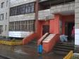 Екатеринбург, ул. Ясная, 22: приподъездная территория дома