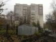 Екатеринбург, Yasnaya st., 22: положение дома