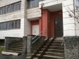 Екатеринбург, Yasnaya st., 22Б: приподъездная территория дома
