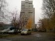 Екатеринбург, Yasnaya st., 22Б: положение дома