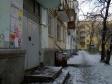 Екатеринбург, Griboedov st., 15: приподъездная территория дома