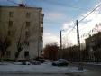 Екатеринбург, Griboedov st., 15: положение дома