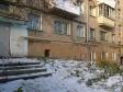 Екатеринбург, пер. Угловой, 4: приподъездная территория дома